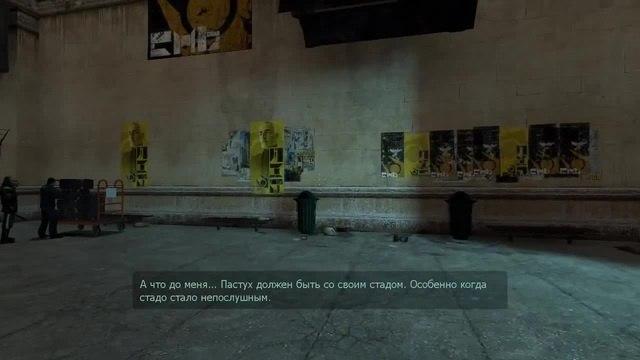 Half-Life 2 : Half-Mind Войди в Меня ;) [МОДА-ТРЕШ]