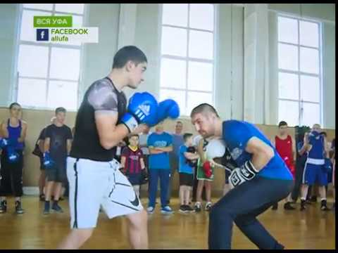 Уфу посетил чемпион мира по версии WBO в среднем весе Дмитрий Пирог