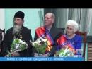 Книга о Почётных гражданах г.о. Тейково