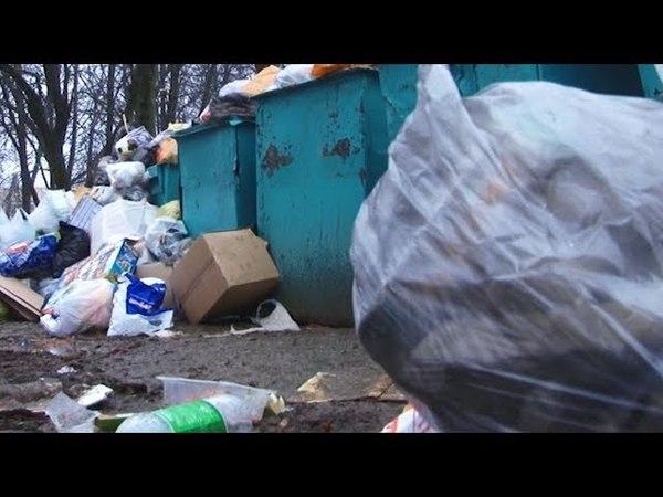 Сюжет ТСН24: В Тульской области построят 5 мусоросортировочных комплексов