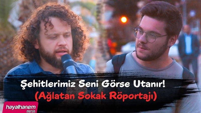 Şehitlerimiz Seni Görse Utanır! (Ağlatan Sokak Röportajı) - Sinan Çetin