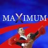 Бальные танцы в Йошкар-Оле ЦТС МАКСИМУМ