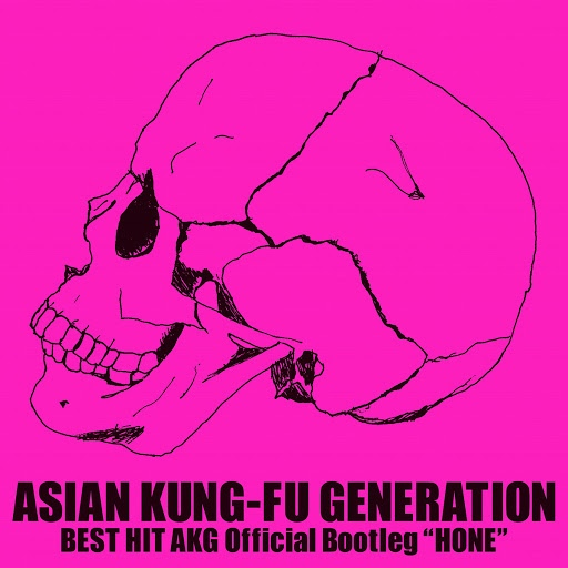 Asian Kung-Fu Generation альбом Best Hit AKG Official Bootleg ''HONE''