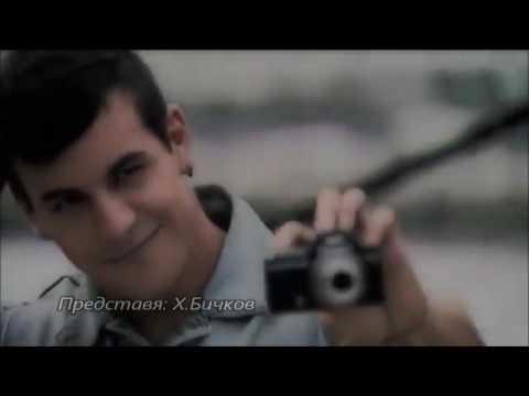 Dj Akman - Seninle ilk defa