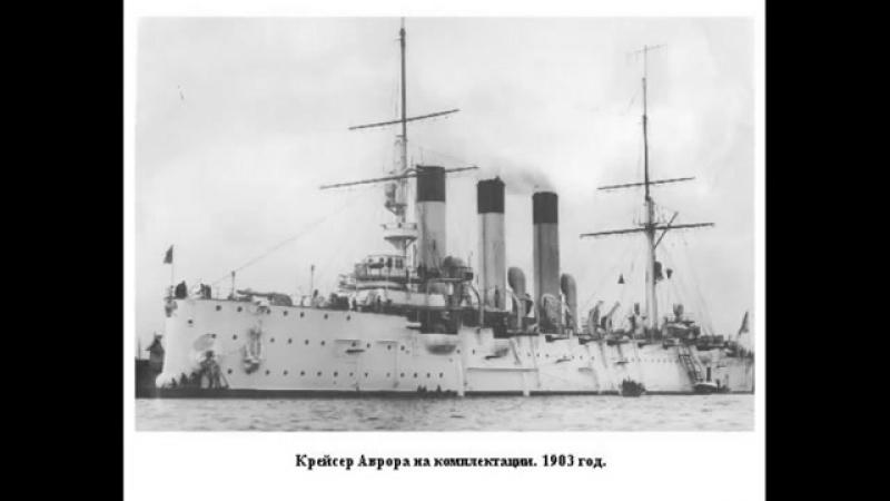 Крейсера Российской империи до первой мировой