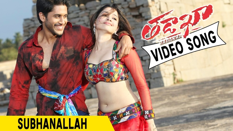 Subhanallah Video Song || Tadakha Video Songs || Naga Chaitanya, Sunil, Tamannah, Andrea Jeremiah