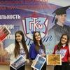 Go Поволжский Колледж (ПКТиМ) #ПКТМ
