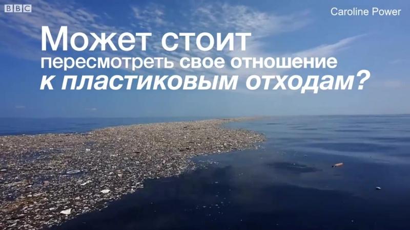 Пластик в Карибском море