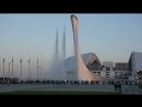 Поющий фонтан в Олимпийском парке Сочи -Адлер