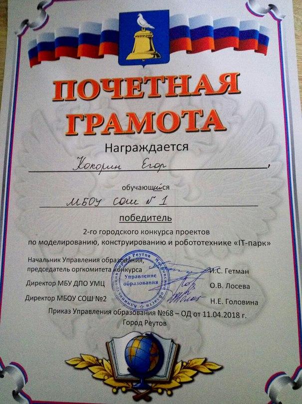 Дмитрий Чесноков | Москва