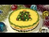 «Ёлочка» - Вкусный новогодний салат.