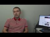 Отзыв от Иванова Антона с 25К до 98К за месяц
