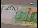 Горячая линия про деньги