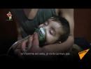 Nous avons enfin les coulisses de tournage de l'attaque chimique de Douma !