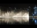 Шоу поющих фонтанов Дубая возле Бурдж Халифа.