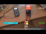 Тест сварочных инверторов ММА на 200 А