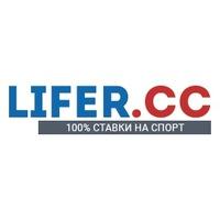 Рома Лифер