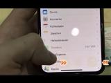 Выгорание экрана на iPhone X