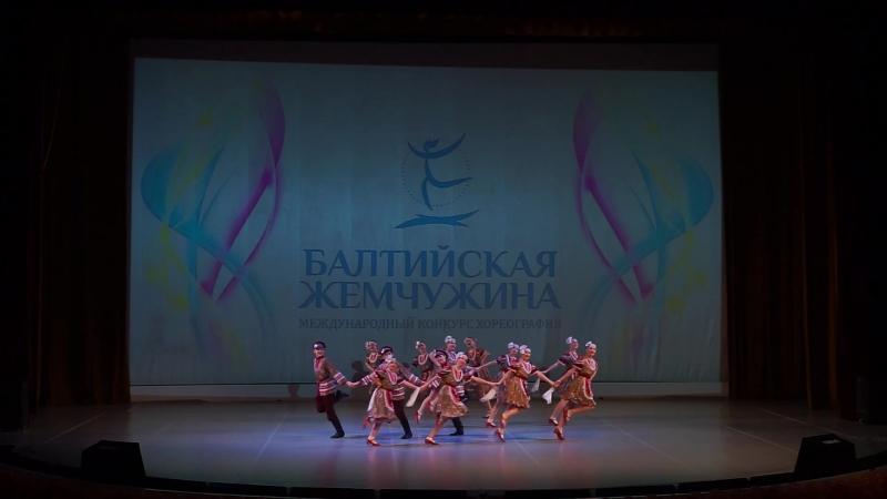 45. Хореографический коллектив Эдельвейс - Варенька