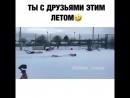 зимний басейн