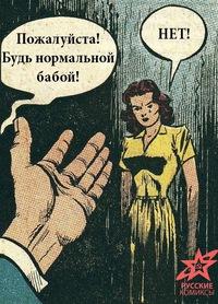 Люся Люсия