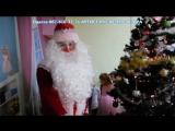 Дед Мороз и Снегурочка 2018 Шоумен Юрий Суслов Одесса 093-06-999-08 на ПРАЗДНИК