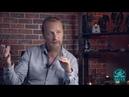 Как трансформировать свою судьбу Интервью Дмитрия Троцкого на канале Мистика Вятки