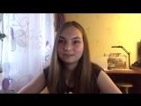 Отзыв Саши Соколовой об интенсивах LinguaTrip