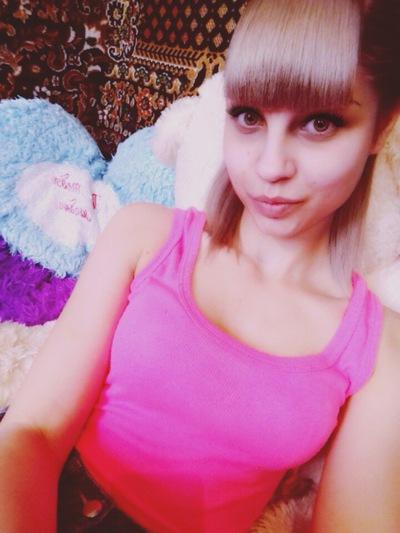 Кристина Юрченко
