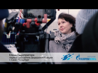 Первый победитель акции  АЗС «Газпромнефть», обладатель Land Rover