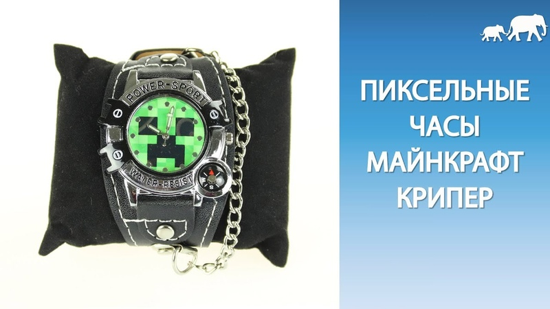 Пиксельные часы Майнкрафт Крипер