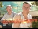 Дальнобойщики смотрите на Пятом канале 25.05