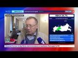 Новости на «Россия 24»  •  Голосование во враждебной обстановке: россияне пришли на участки в Лондоне и Эдинбурге