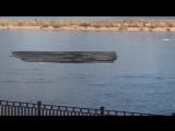 Ничего необычного... Просто, в Волгограде по реке плывёт асфальт