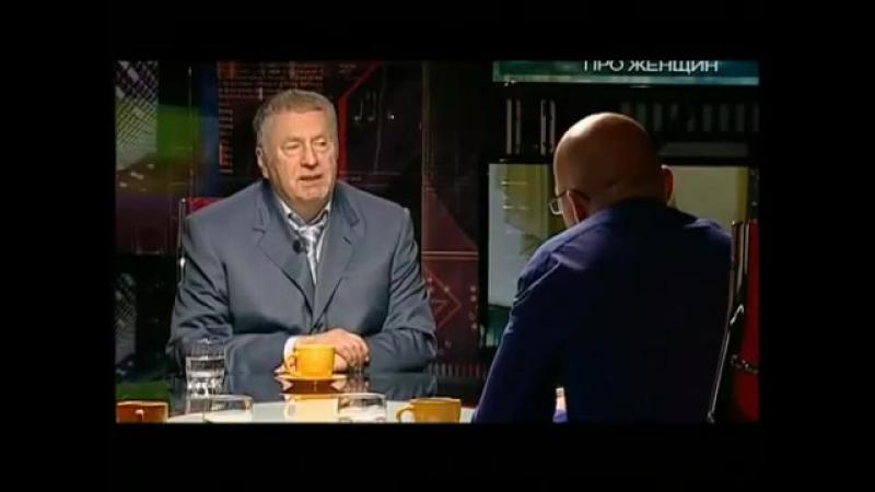 Владимир Жириновский. Временно доступен