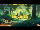 [18+] Шон играет в The Legend of Zelda: Breath of the Wild (Финал)