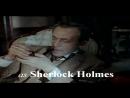 The Best Sherlock Holmes wasssian