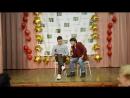 Выступление Рината и Лёши Юбилей гимназии 2017