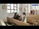 Жить вместе Храм Св Николая Римско католической церкви и обряд имянаречения у казахов