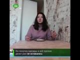 Пара молодых людей из Новосибирска попробовали прожить на МРОТ — 10 000 рублей в месяц