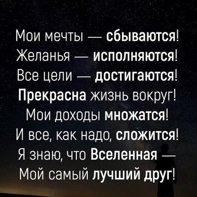 Ксюха Симонова