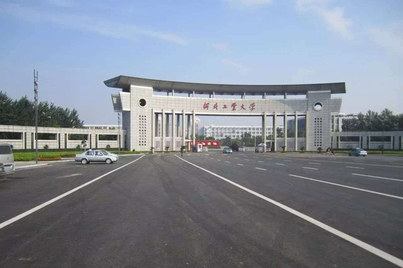 Стипендия, Тяньцзинь