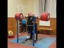Март Сейм - присед 370 кг на 3
