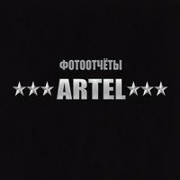 artel_photo