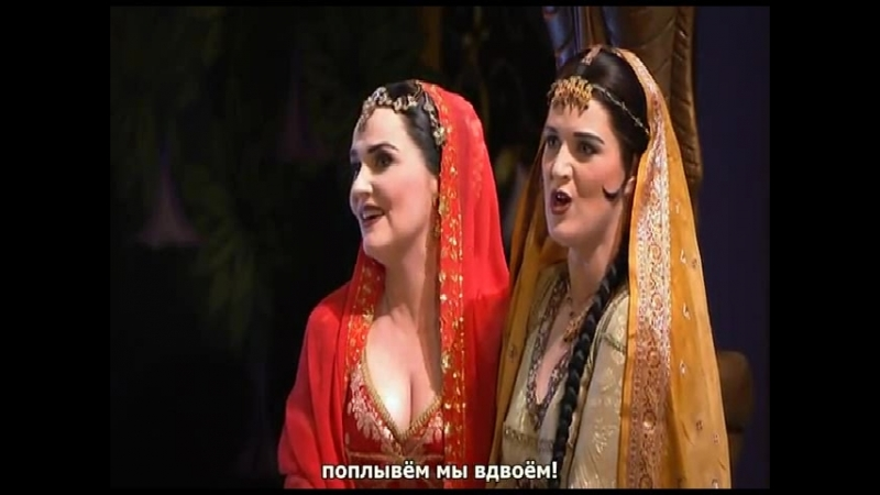 Цветочный дуэт из оперы Лакме