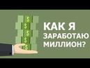 Прогноз ТОТО на 30.06.2018Рубрика Тотализатор за 1$
