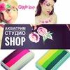 КУПИТЬ АКВАГРИМ • РФ • StudioSHOP • краски TAG