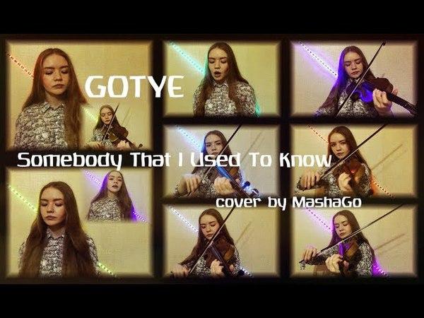 Gotye Somebody That I Used To Know cover by MashaGo