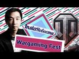 WG Fest 2017: Akira Yamaoka, танкисты World of Tanks, группа Янки, DJ Satim — о2тв: InstaНовости