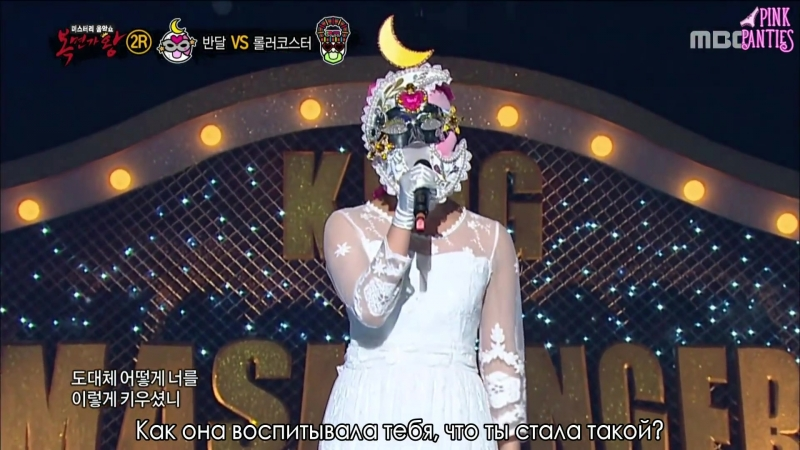 Wheein (MAMAMOO) – Who's Your Mama? @ King of Masked Singer [рус.саб]